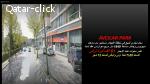 محل تجاري للبيع في افجلار اسطنبول- مؤجر بعقد دائم لشركة ميقر