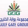بوابة الخليج لتنظيف الخزانات
