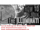 Join Illuminati Today 666 AND STOP POVERTY NOW