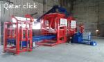 مصنع بلوك وانترلوك وبلدورة أوتوماتيكية  PRS 1002