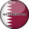 دومين qataree . com للبيع