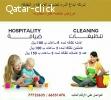 عروض خاصه لفتره محدودة//Special offers for limited time