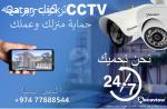 Starfox Security Systems  Unit A39, Retaj Building  Salwa ro