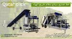خطوط تصنيع السيلاچ بنظام تفريغ الهواء (Vacuum)