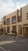 Villas For Rent At Murraikh