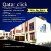 Villas For Rent In Murraikh